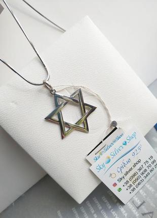 Серебряный кулон 🔯 звезда давида