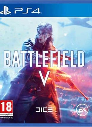 Продам Battlefield V (торг или обмен)