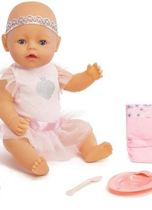 Интерактивная кукла пупс Беби Борн Голубые глаза Baby Born Int...