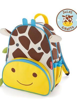 Рюкзак детский Skip Hop. Оригинал