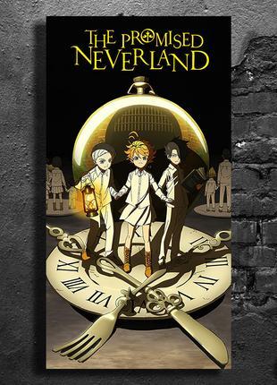 "Аниме Плакат / Постер ""Обещанный Неверленд"" | Yakusoku No Neverla"