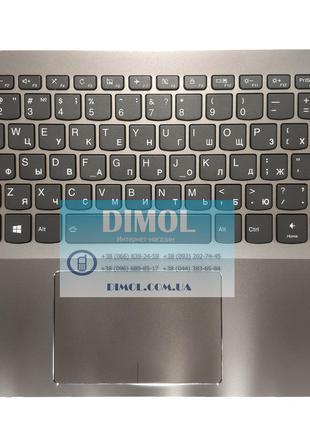 Оригинальная клавиатура для ноутбука Lenovo IdeaPad 520S-14IKB