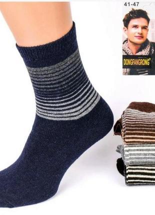 Мужские ангоровые носки в полоску