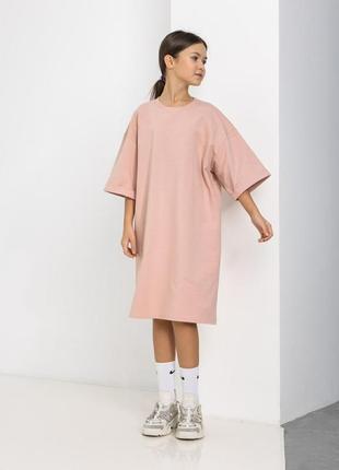 "Платье-футболка в стиле ""oversize """