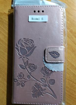 Чехол книжка Xiaomi Redmi 5