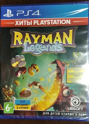 Rayman Legends - Ps4 (рус.язык)