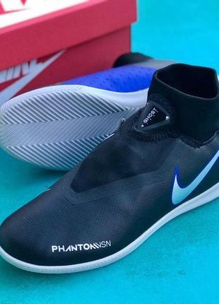 Футзалки nike phantom vision academy dynamic fit ic