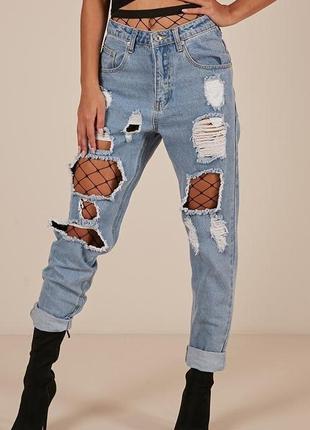 Крутые светлые рваные джинсы бойфренд с сеткой - 40% скидка!