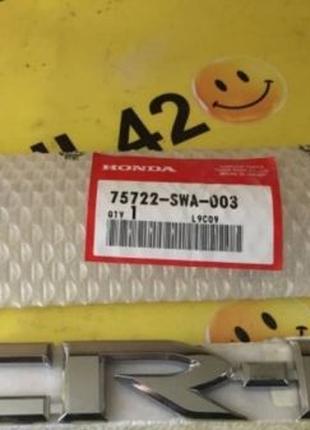 Эмблема надпись багажника Honda CR-V 215х37 мм Значок лого шил...