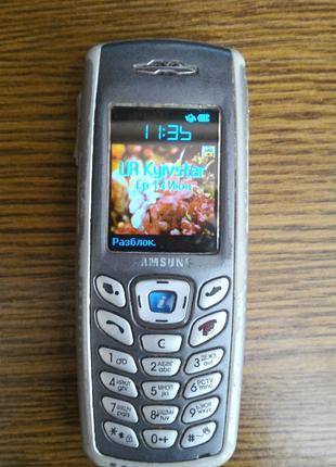 Samsung SGH X-120