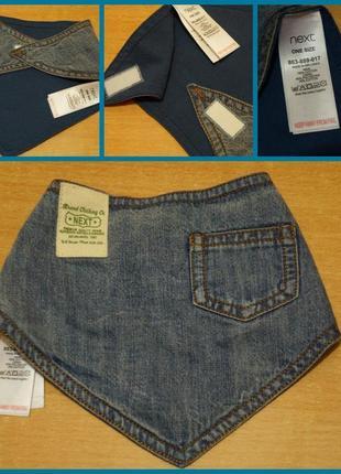 Next джинсовый треугольный слюнявчик ( нашейный платок )