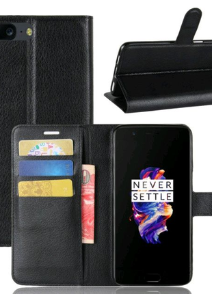 Кожаный чехол для OnePlus 5