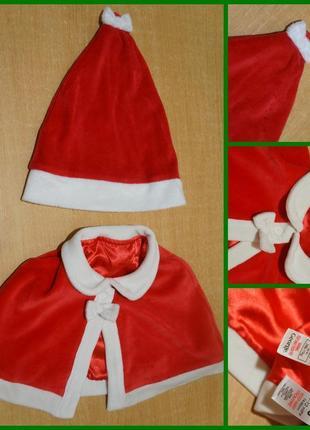 Новогодний костюм - шапка + накидка 6-12 карнавальний новорічн...