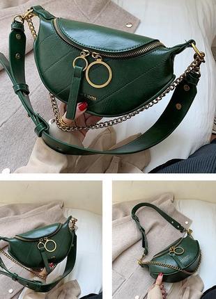 Стильная сумка, клатч зеленого цвета