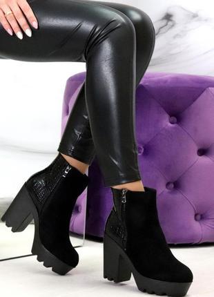 Чёрные грубые демисезонные ботильоны /ботинки на каблуке на фл...
