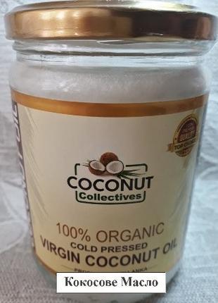 Кокосовое масло 100% натуральное, органическое 500 мл.
