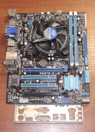 """Cpu Core i5-3450 3.1GHz BOX + mb Asus """"P8B75-M LE"""" B75 Socket ..."""