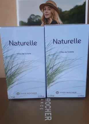 Naturelle Yves Rocher