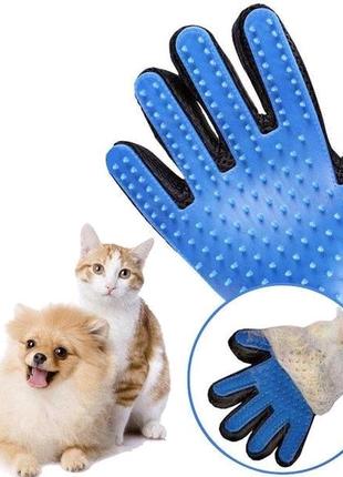 Щётка перчатка для вычесывания шерсти