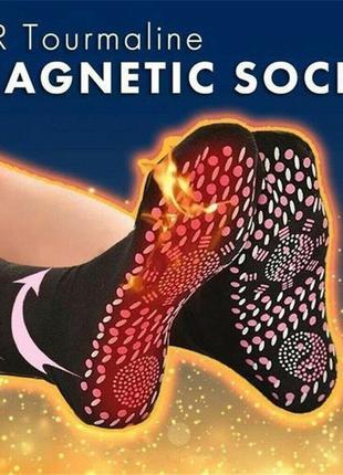 Турмалиновые магнитные носки