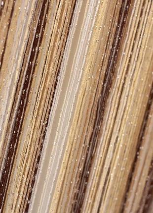 Бежево-коричневые шторы-нити радуга дождь
