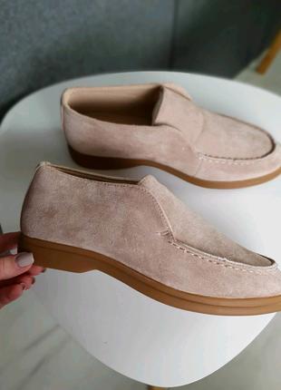 Лоферы балетки туфли бежевые