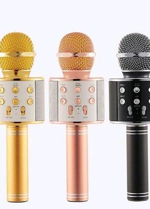 Микрофон W-858