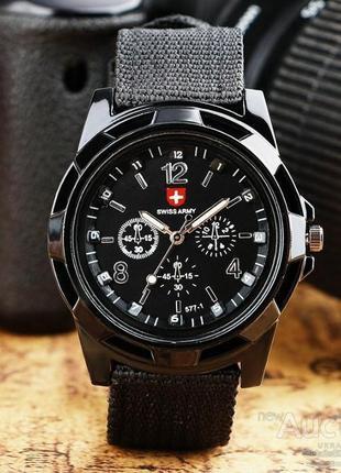 Армейские Наручные Часы Gemius Army Watch