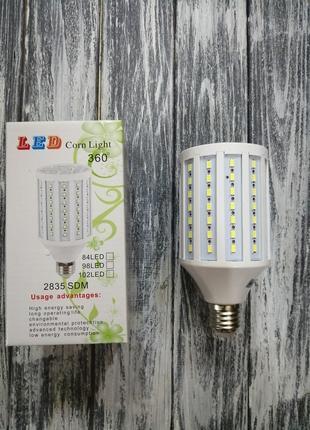 Лампочка Кукуруза 6500K E27, SMD2835, 20W