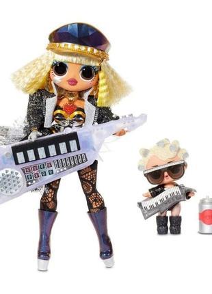 Кукла LOL OMG Remix Fame Queen Леди гага ЛОЛ Ремикс с большого...
