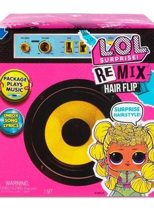 Набор L.O.L. Surprise! Remix Музыкальный Сюрприз кукла ЛОЛ ОРИ...