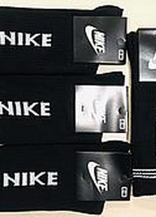 Высокие модные носки Nike