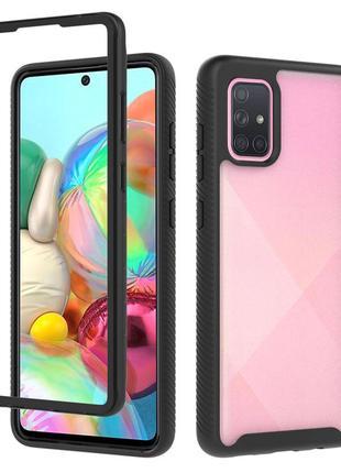 Чехол Противоударный Для Samsung Galaxy S20 FE, S20