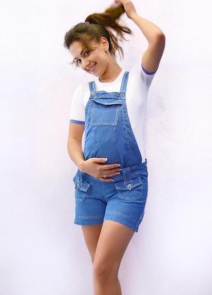 Коттоновый натуральный комбинезон для беременной шортами шорты...