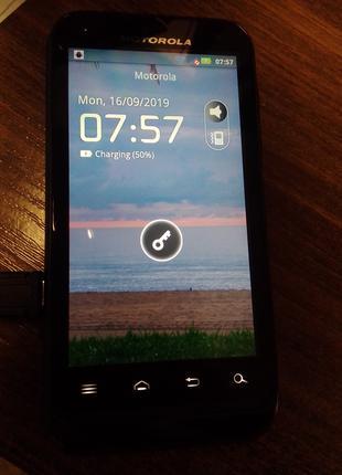 """Мобильный телефон 3,7"""" Motorola DEFY XT557"""