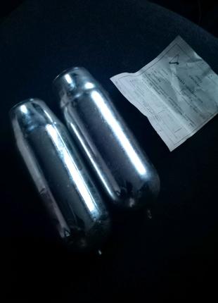 Колба термоса 0.25 Ссср