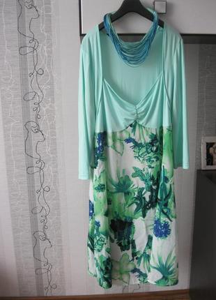 Невесомое летнее платье красивое декольте для дома отдыха боль...