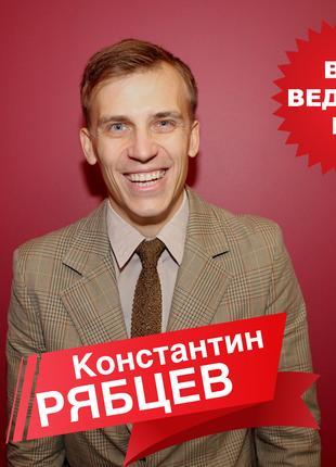 Ведущий на день рождения Киев/именины/вечеринку/ювілей/1 годик/dj