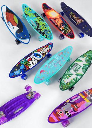 Скейт Пенні борд 40310 Best Board, 6 кольорів, дошка 59 см, колес