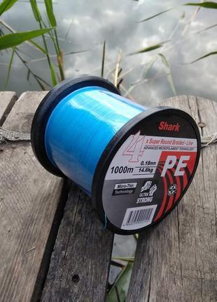 Шнур рыболовный нить плетённая для рыбалки Shark 1000 м 0.18 мм