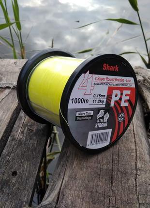 Шнур рыболовный нить плетённая для рыбалки Shark 1000 м 0.16 мм