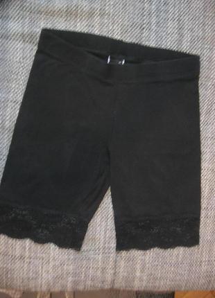 Обвал цен!черные утягивающие корректирующие шорты органический...
