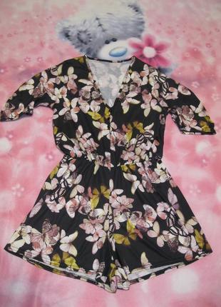 Бабочки в моем животе..ромпер комбинезон миниплатье юбка-шорты...