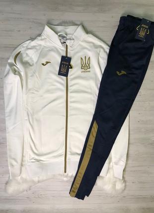 Костюм joma футбольной Сборной Украины