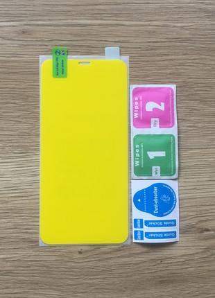 Гидрогелевая пленка для iPhone Xs Max гідрогелева плівка