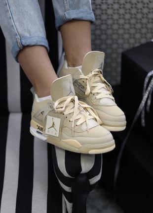 Женские Качественные  Nike Air Jordan 4 Retro Off White Sail