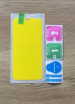 Гидрогелевая пленка для iPhone 11 Pro гідрогелева плівка