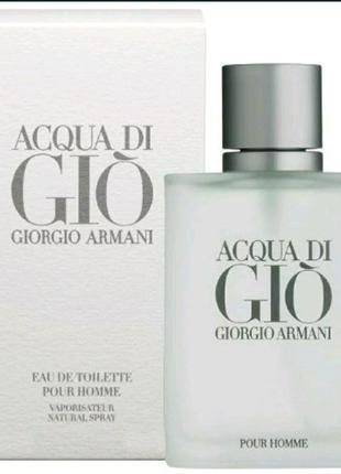 """Духи мужские """" Giorgio Armani Acqua di Gio """" 100ml"""