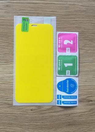 Гидрогелевая пленка для iPhone Xs гідрогелева плівка