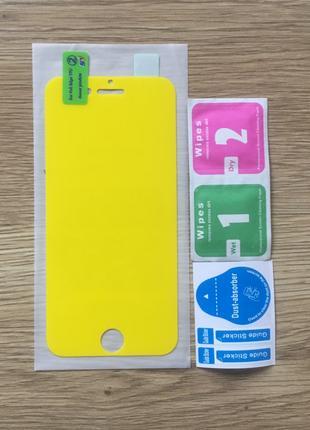 Гидрогелевая пленка для iPhone SE 2020 гідрогелева плівка